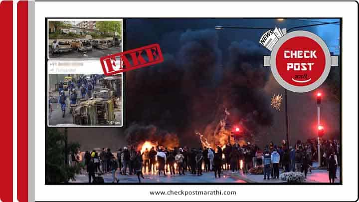 sweden riots fake virals special report by check post marathi