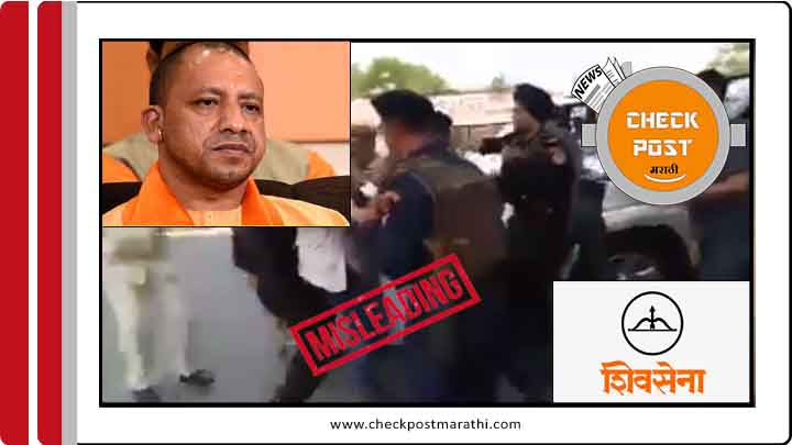 viral video of protest against yogi adityanath is old check post marathi