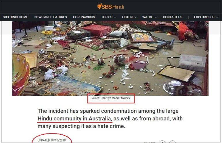 Attack on Ramleela in Sydney news SS checkpost marathi