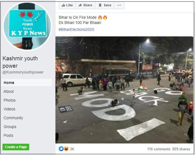 Go back modi bihar fb viral post checkpost marathi