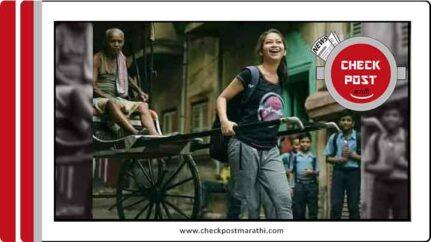 IAS-topper-pulling-Rickshaw-is-fake-news-check-post-marathi