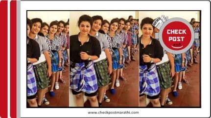 Kerala-girls-protesting-in-ungi-against-Jeans-ban-in-college-checkpost
