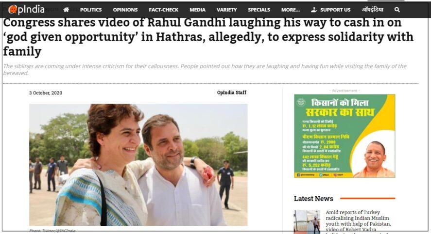 OP india shared false old pic to show rahul priyanka laughing