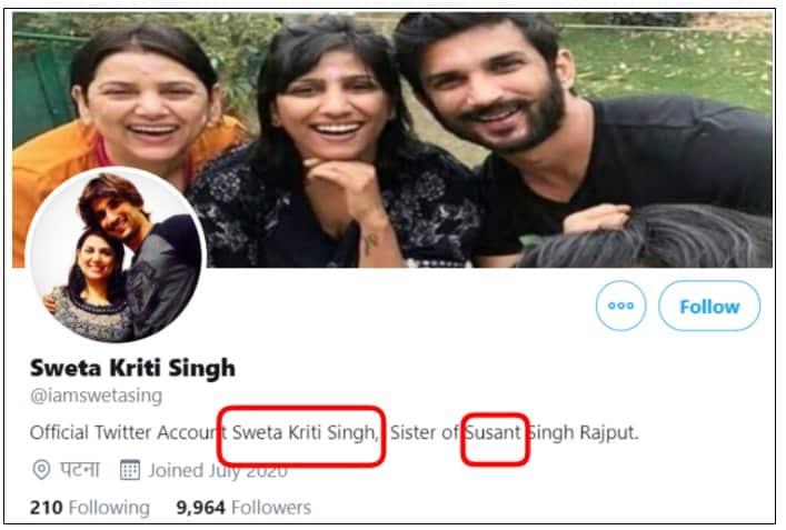 Sushant's sister Shweta's fake account
