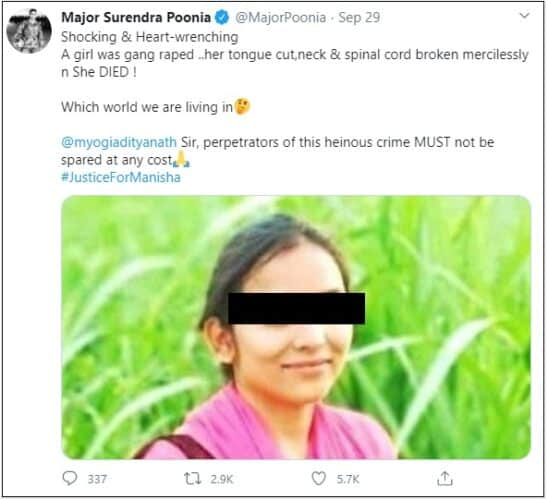 Tweet about Hathras Gang rape checkpost marathi