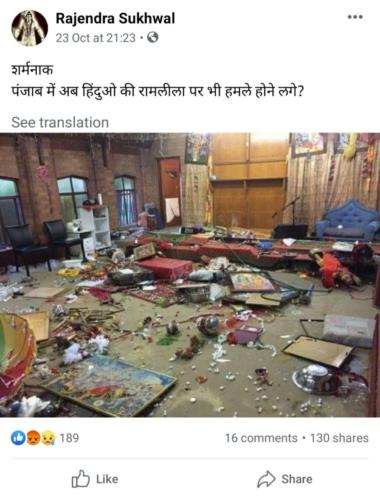 FB post claiming attack on Ramleela in Punjab checkpost marathi