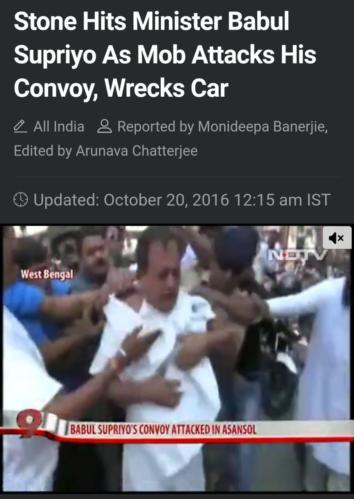NDTV news to show attack on Babul Supriyo check post marathi