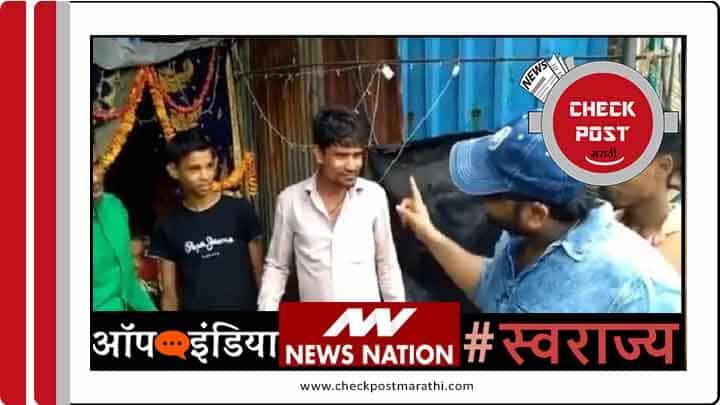 viral-video-of-aslam-bhai-threatening-to-close-durga-pendal-is-fake-check-post-marathi