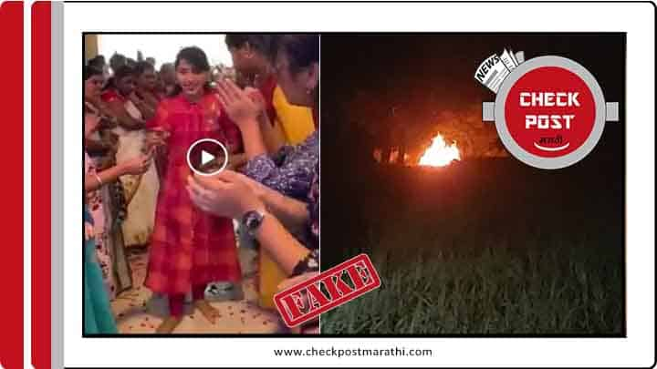 viral-video-to-claim-hathras-victim-was-school-topper-is-fake-check-post-marathi
