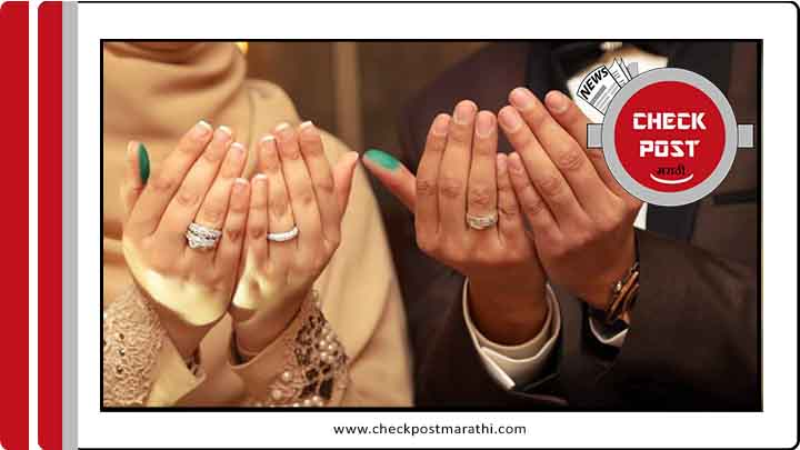 Russia baned muslim marriage with non muslims fact checkpost marathi