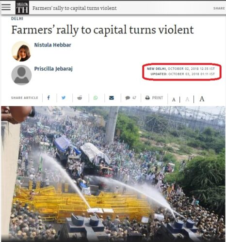 The Hindu 2018 news pic been shared as current checkpost marathi