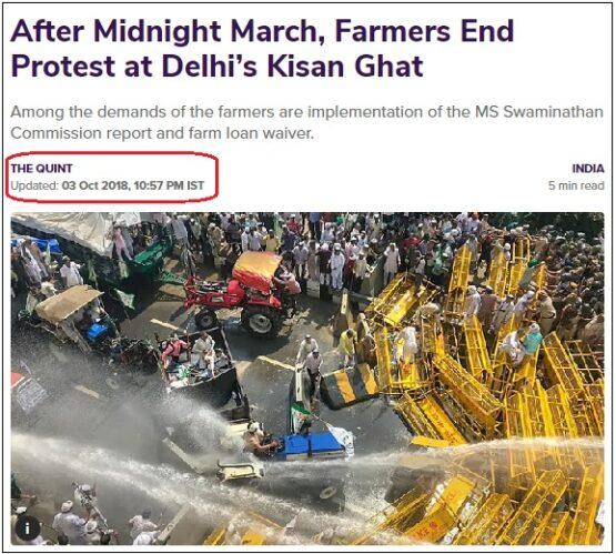 The Quint 2018 news pic been shared as current checkpost marathi