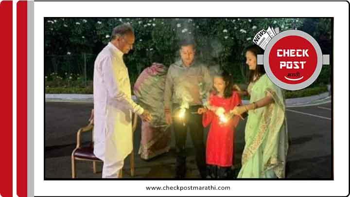 ashok-gehlot-breaking-rule-of-cracker-ban-checkpost-marathi