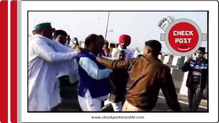 BJP leader gave Pakistan Zindabad sloagans in farmers protest fact checkpost marathi
