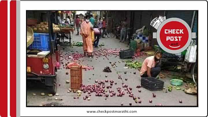 BJP-people-sharing-old-pic-to-claim-veggie-waste-in-BHarat-Bandh-checkost-marathi
