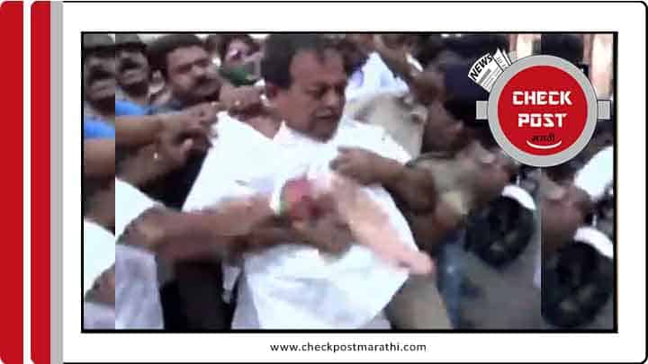 Congress leader beaten by mob checkpost facts