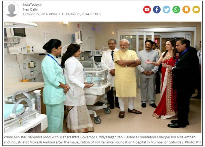 India Today news screenshot