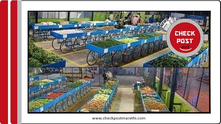 Veggie-market-in-bengaluru-faact-check-post-marathi