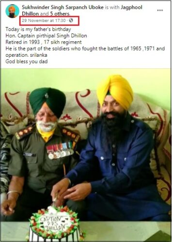 captain pps dhillon birthday pic shared by his son on FB post checkpost marathi