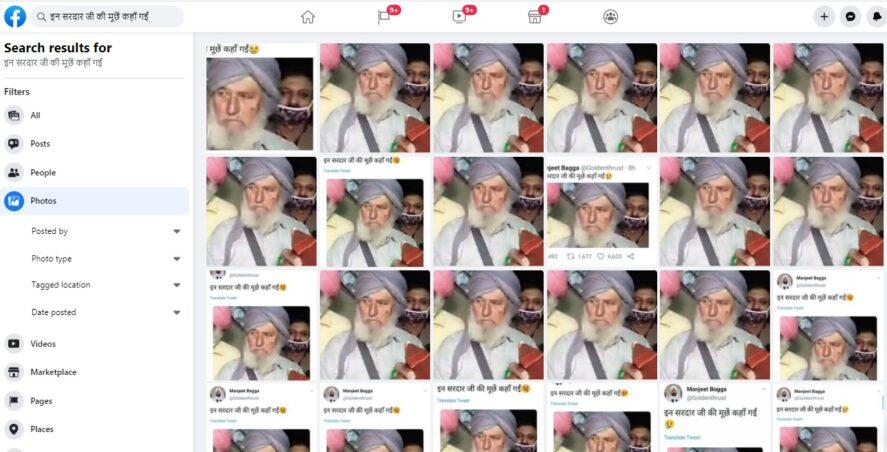 facebook virals claiming seekh man as a muslim person