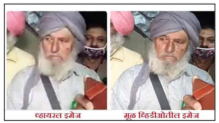 sheekh man pic viral as muslim person comparison
