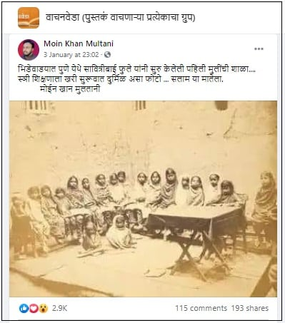 FB post claiming photograph is of bhidewada 1st girl school by Savitribai Phule