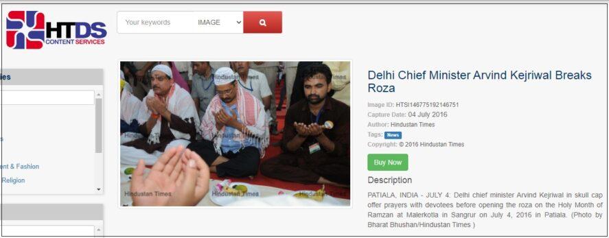 HTDC screenshot about kejriwal namaaz