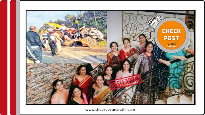 No 17 lady doctors not died in road accident checkpost marathi facts