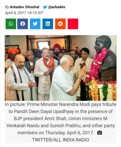 Narendra Modi and colleagues pays tribute ti Pandit Deen Dayal Upadhyay
