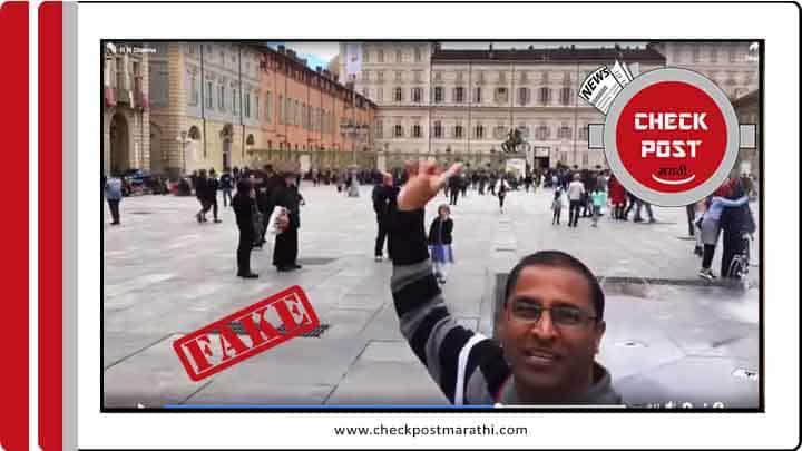 viral video claiming rahul gandhi purchased building in italy is fake checkpost facts