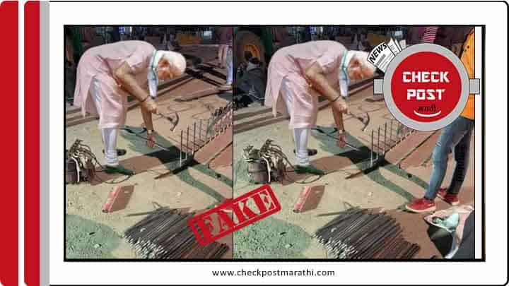 Narendra Modi sealed gajipur bordres personally to stop tractor rally is fake pic checkpost marathi facts