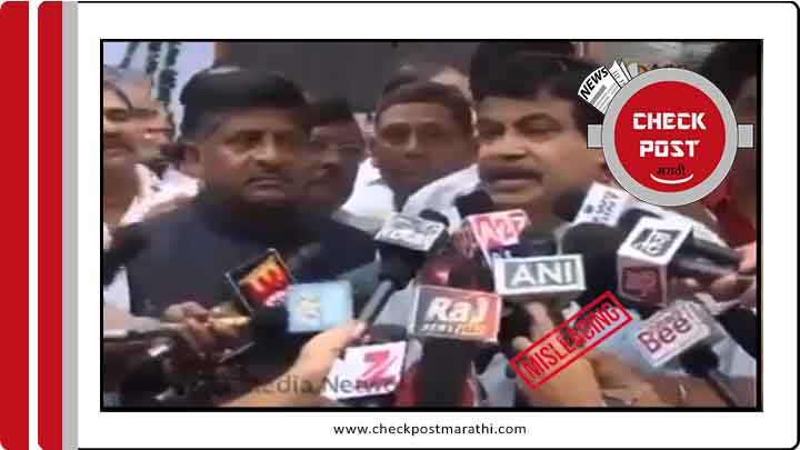 Nitin gadkari against narendra modi for farmer protesters checkpost facts