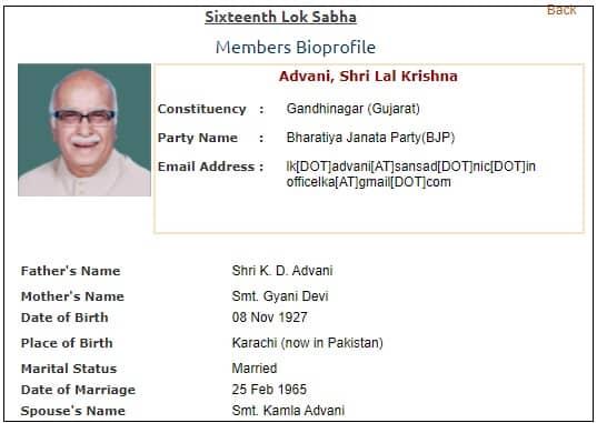 LK Advani Loksabha Biography