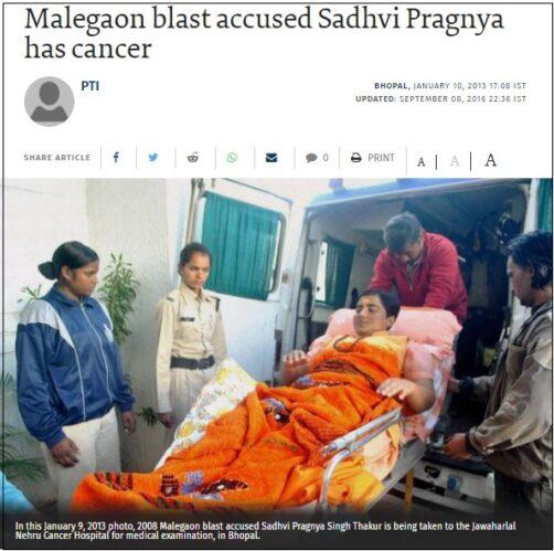 Sadhvi pragnya singh news about cancer