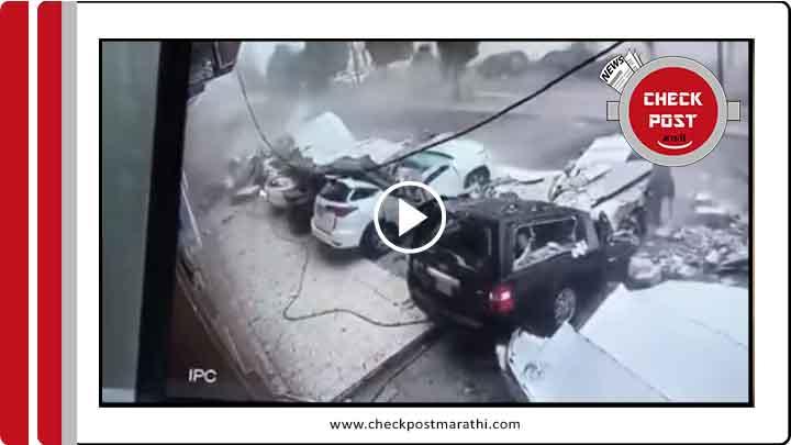 roof part fallen on cars viral video isnt of mumbai checkpost marathi fact