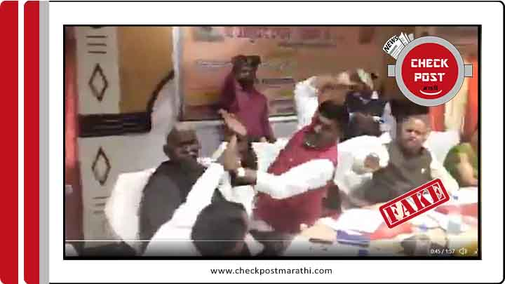 AAP Sanjay Singh assaulted own party leader are fake claims check post marathi facts