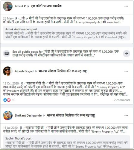 FB posts about enemy property act checkpost marathi fact