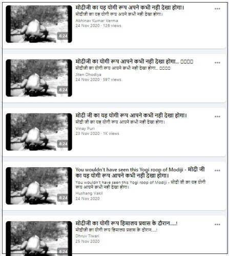 FB posts claiming modi's rare video doing yoga