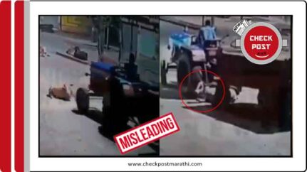 Man killing guy with tractor viral with communal claims checkpost marathi fact