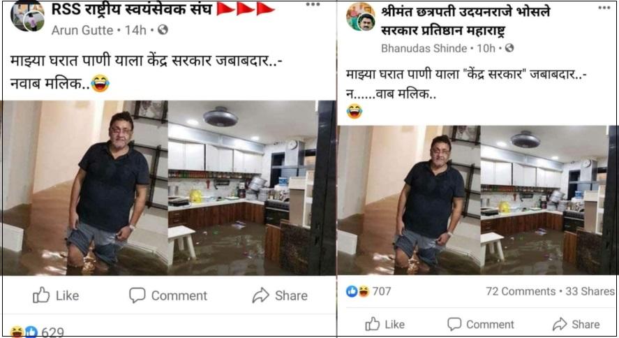 Nawab Malik's house flooded with water FB posts checkpost marathi.jpg