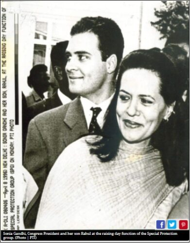 Sonia with Young Rahul Pic_ Checkpost Marathi fact