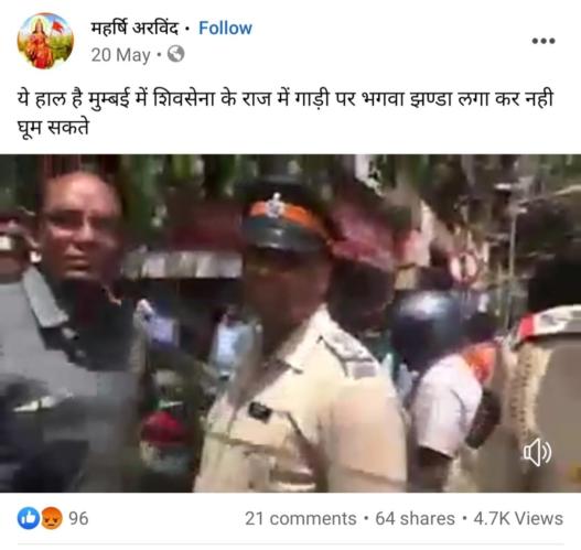 Saffron flag banned for cars viral video check post marathi fact