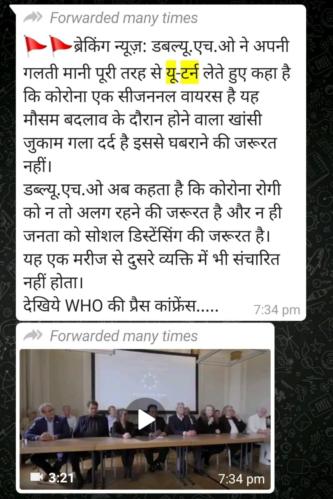 WHO took U turn whatsapp ss checkpost marathi fact