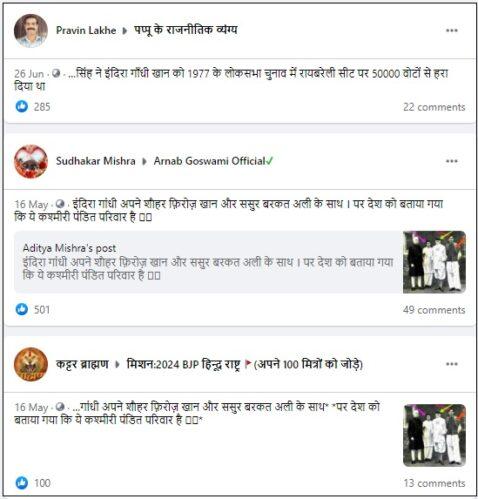 FB Posts claiming Indira Gandhi's husband Feroz wasnt Gandhi he was Khan