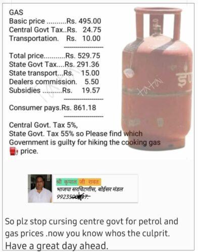 LPG state tax viral screen shot .jpg