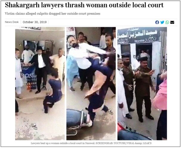 Pakistan girl thrashed by lawyers the express tribune news_ Check post marathi fact