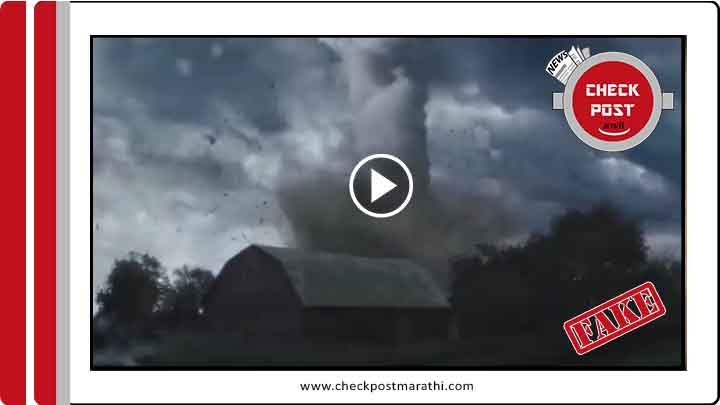 Viral video to claim canada cyclone is fake check postmarathi fact check