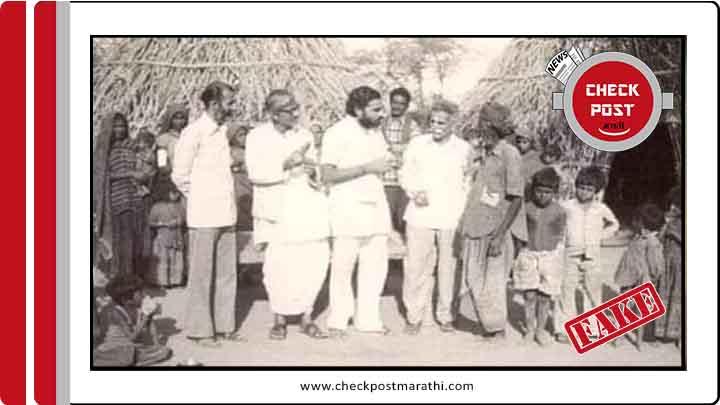 narendra modi visited pakistan refugee hindu viral claims are fake check post marathi fact