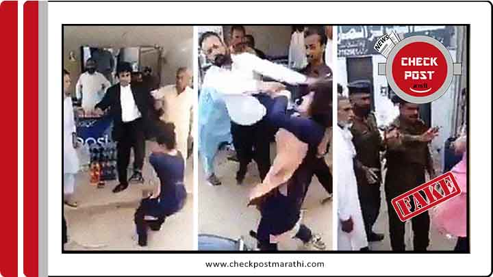 viral video with claim of pakistani hindu girl thrashed by lawyers outsie court are fake check post marathi