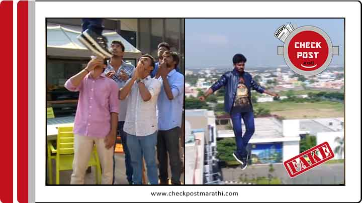 Tamilnadu young guy flying in sky with the help of yoga power claims are fake_ checkpost marathi fact